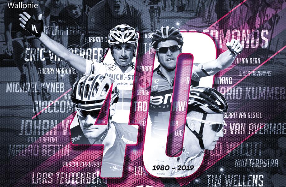 ツール・ド・ワロニー(ベルギー)のレース動画を視聴できるのはDAZNだけ!