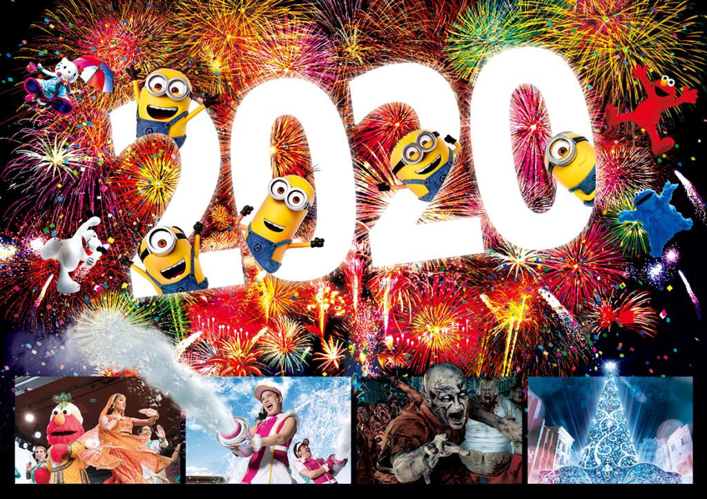 年越しライブで2020年のスタートダッシュを(大阪編)