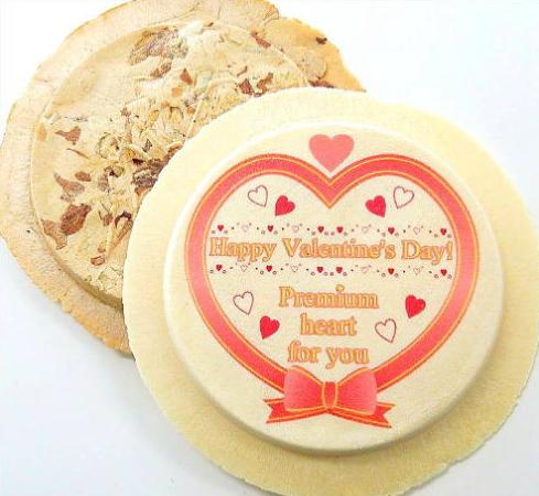 バレンタインにチョコ以外の甘くないものをお届け!