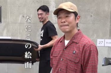 前澤友作の帽子のブランド名は「HERMESエルメス」!