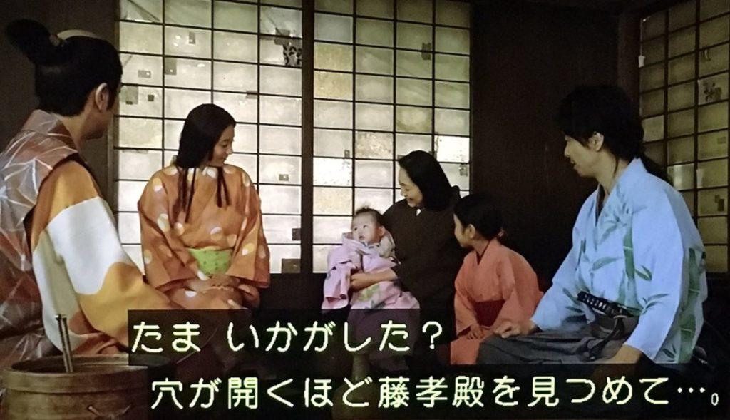 【麒麟がくる】細川ガラシャの名前の意味は神の恵み!?