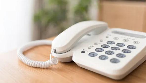 0120994162はどこから何の用の電話なのか?