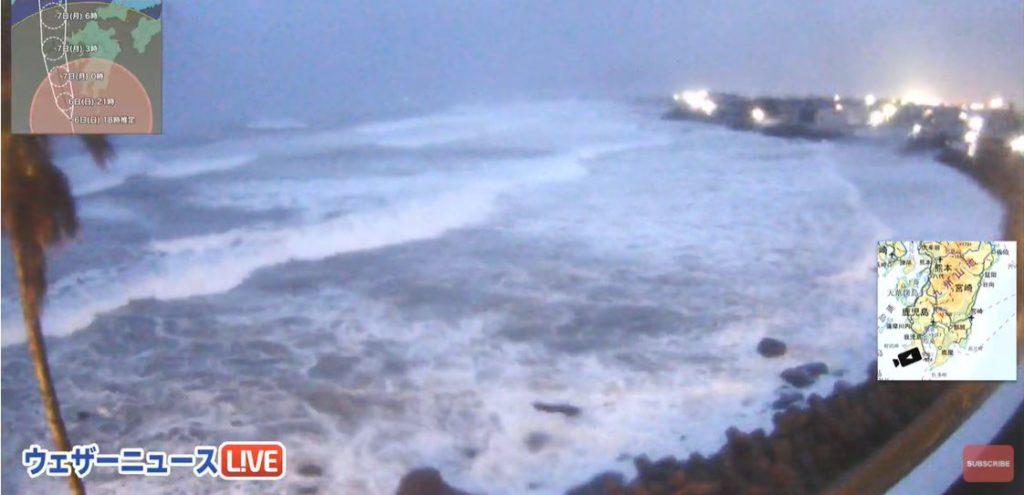 鹿児島県枕崎市のヤッシーが台風と闘っている動画