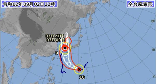 台風11号気象庁