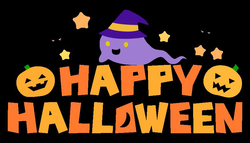 ハロウィンにピッタリのレシピ大公開!お菓子で人気のものは?