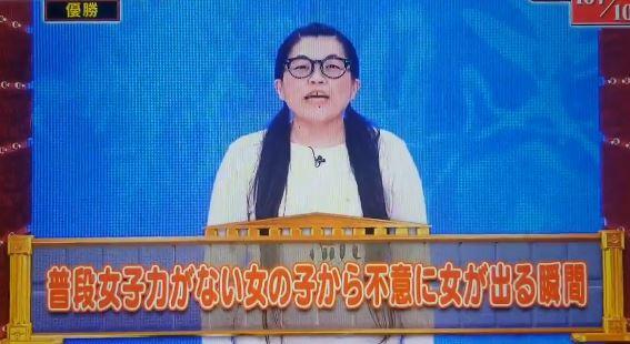 岡田直子の『普段女子力がない女の子から不意に女が出る瞬間』がおもしろすぎる!
